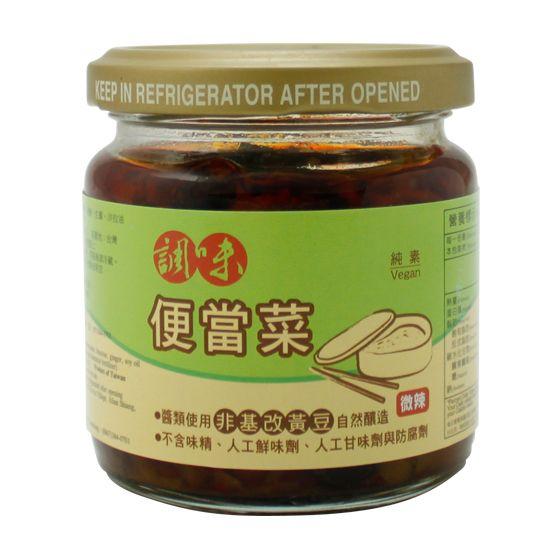 里仁調味便當菜(微辣)155g*2罐備貨需4-7天
