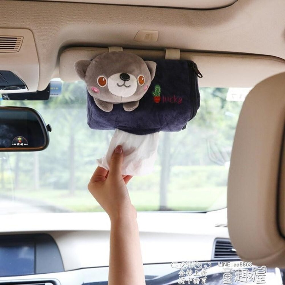 車載紙巾盒  汽車內飾用品車載車用紙巾盒 汽車創意遮陽板掛式天窗卡通抽紙盒   全館八五折