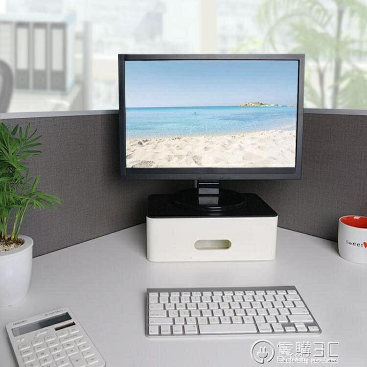 電腦顯示器增高架子辦公室桌面收納盒台式屏幕置物墊高支架底座女