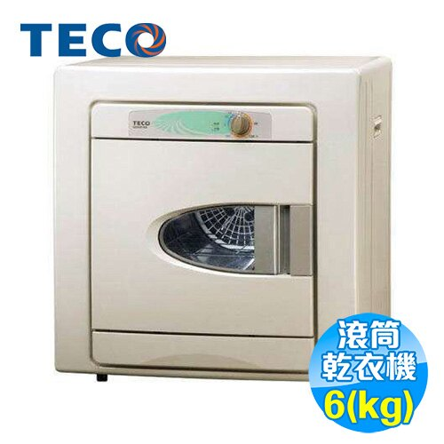 <br/><br/>  東元 TECO 6公斤 乾衣機 QD6581NA/QD6581-NA 【送標準安裝】<br/><br/>