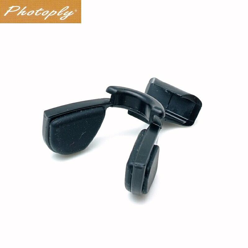 又敗家~ 品牌 PHOTOPLY全方位 鼻托鼻架鼻樑架  太陽眼鏡的零件  台南斌視富哆萊