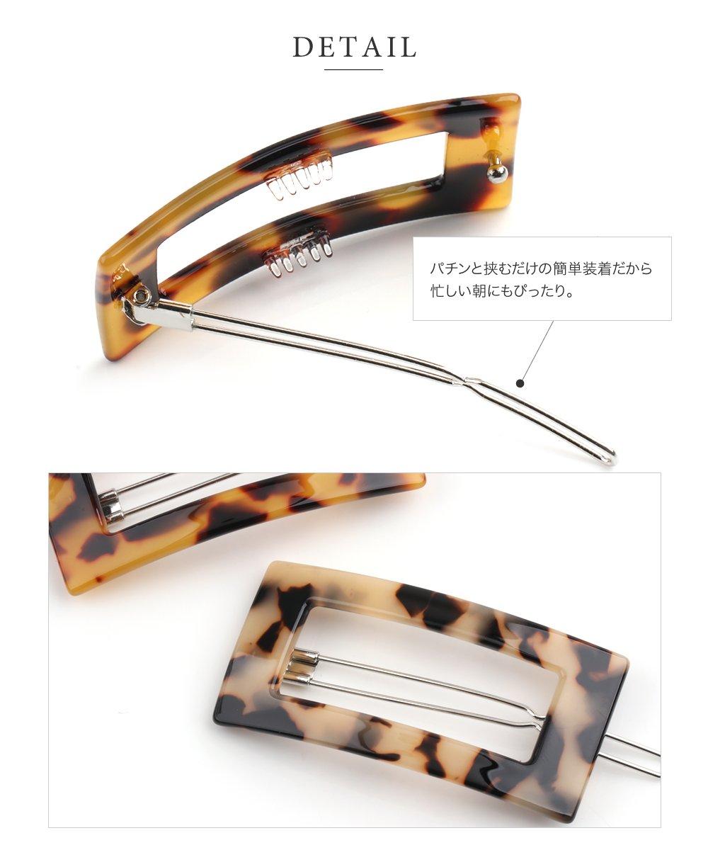 日本CREAM DOT  /  ヘアピン おしゃれ フレームピン ヘアクリップ 前髪 ヘアアクセサリー べっ甲風 べっこう風 大人 上品 エレガント フェミニン ベージュ ブラウン ホワイト ナチュラル ミックスカラー  /  a03535  /  日本必買 日本樂天直送(1190) 3