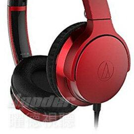 <br/><br/>  【曜德★新上市】鐵三角 ATH-AR3 紅色 摺疊耳罩式耳機 可拆卸導線 ★免運★送收線+收納袋★<br/><br/>