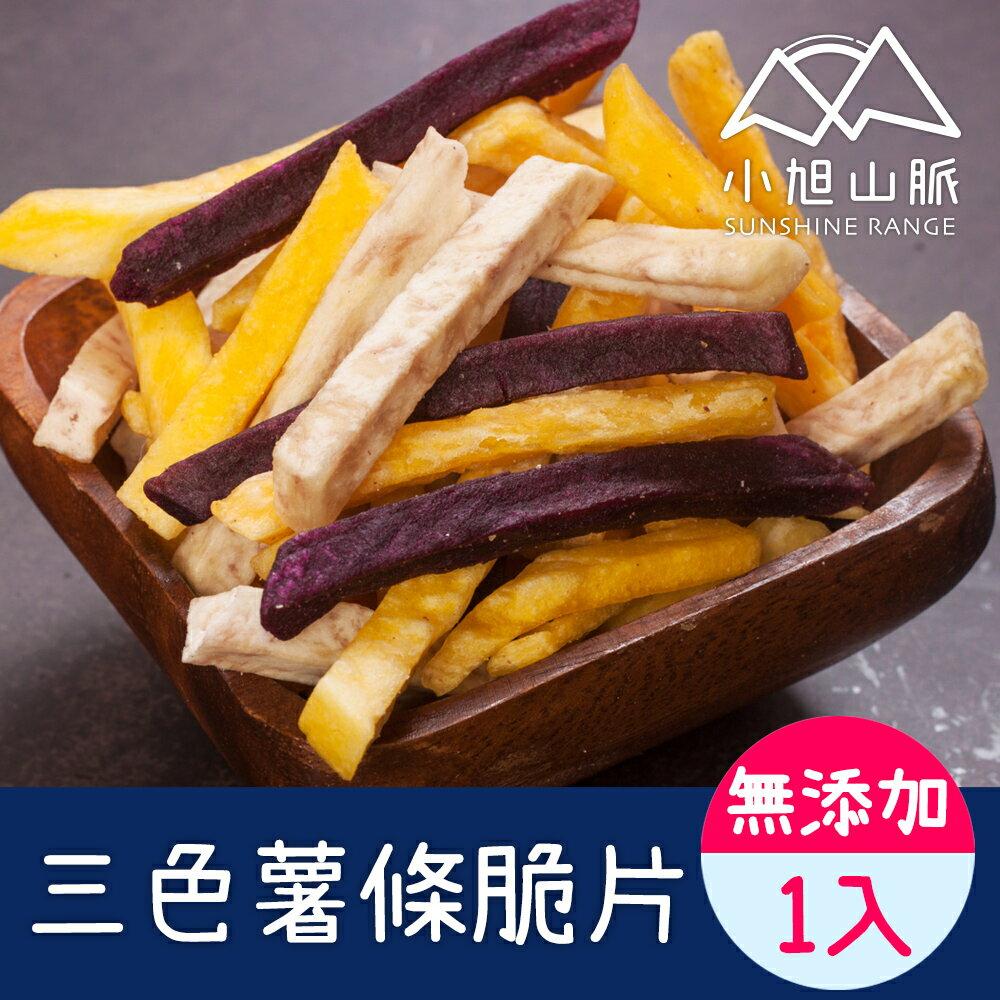 三色薯條脆片 / 薯條三兄弟 / 台灣蔬果脆片 / 1包(150g / 包) 0