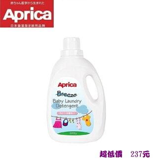 *美馨兒* 愛普力卡Aprica-微風柔感嬰兒衣物洗衣精【2000g】237元