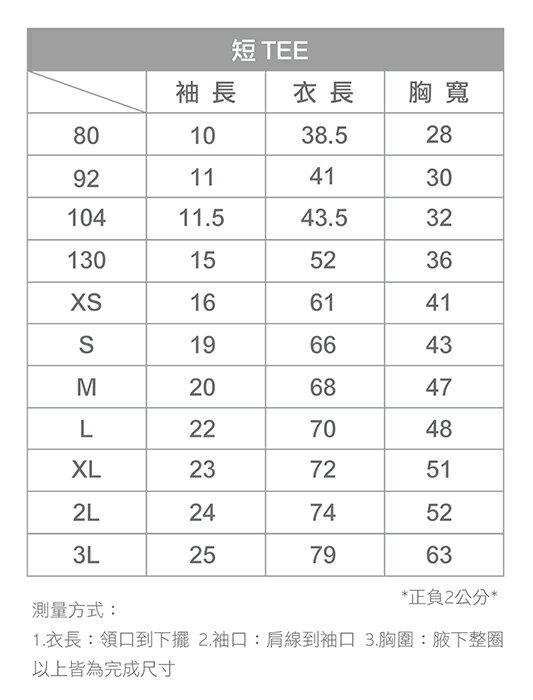 Rocky毛巾繡短T-粉 3