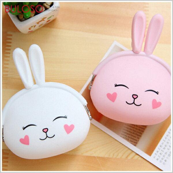 《不囉唆》微笑兔兔矽膠零錢包QW05(可挑色/款)【A424918】