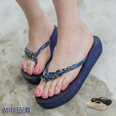 厚底拖鞋 [與你時尚] 花漾晶鑽 厚底拖鞋 夾腳拖鞋