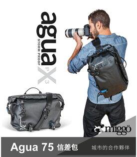 ◎相機專家◎MIGGO米狗Agua75信差包斜肩背防水相機包阿瓜MWAG-MSGBB75公司貨