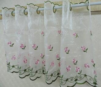 ◤彩虹森林◥《201569》台灣製造刺繡走道紗 刺繡窗紗 造型門簾 玄關簾 短簾 伸縮桿