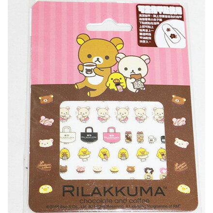 【敵富朗超巿】拉拉熊指甲貼-巧克力
