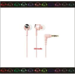 弘達影音多媒體 ATH 鐵三角ATH- CK350M 耳道式耳機 公司貨 粉紅色