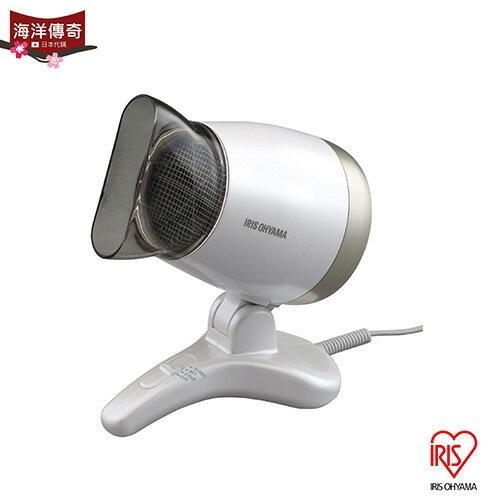【海洋傳奇】【預購】IRIS OHYAMA 桌上型吹風機 HDR-S1 1