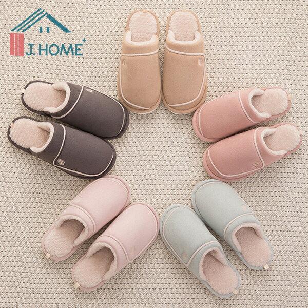 情侶室內拖鞋 情人節好禮 日式簡約 絨毛保暖拖鞋 J HOME+ 就是家 樂天2020 0