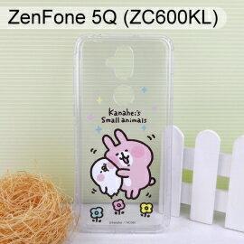 卡娜赫拉空壓氣墊軟殼[蹭P助]ASUSZenFone5Q(ZC600KL)6吋【正版授權】