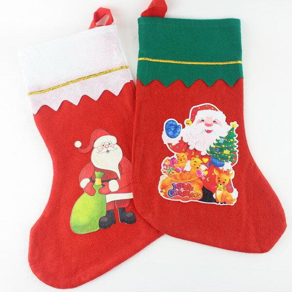 聖誕襪 大彩圖聖誕襪 耶誕襪 綠邊.白邊^(中大型^) 一袋10個入^~促40^~^~56