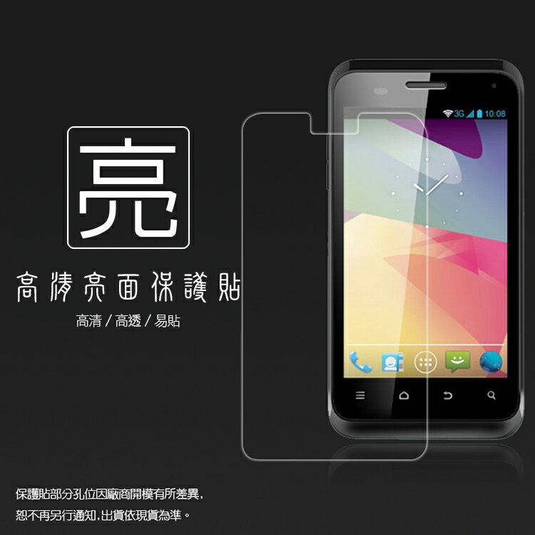 亮面螢幕保護貼 台灣大哥大 TWM Amazing A4 保護貼 亮貼 亮面貼 保護膜