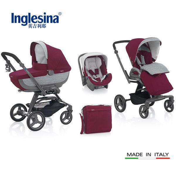 義大利原裝進口英吉利那QUAD高景觀曠野多功能嬰兒推車組合款--- System 棗紅