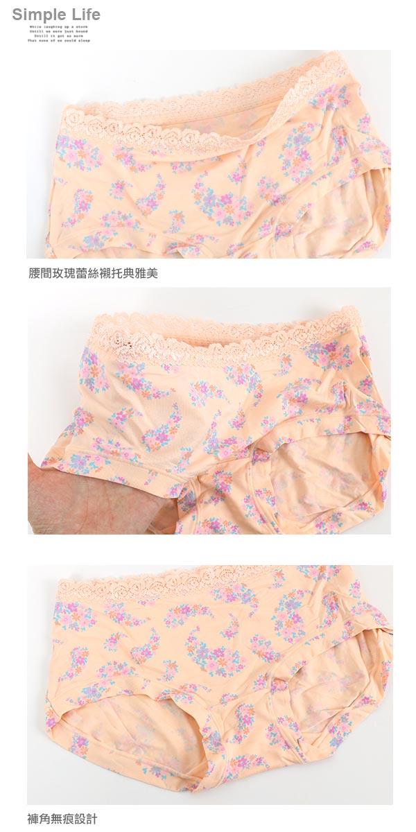 3件199免運【夢蒂兒】莫代爾纖維 花邊玫瑰無痕貼身褲3件組(隨機色) 2