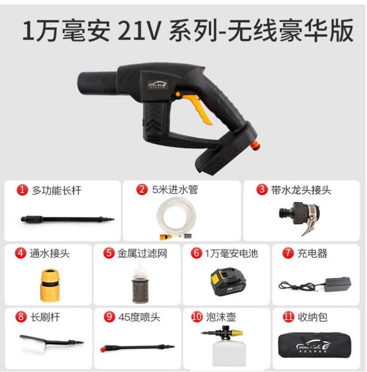 【新北現貨】家用高壓洗車機無線便攜神器水槍充電鋰電水泵洗車工具