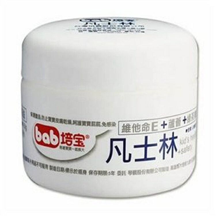 培寶 凡士林-綠茶 50g【德芳保健藥妝】【樂天網銀結帳10%回饋】