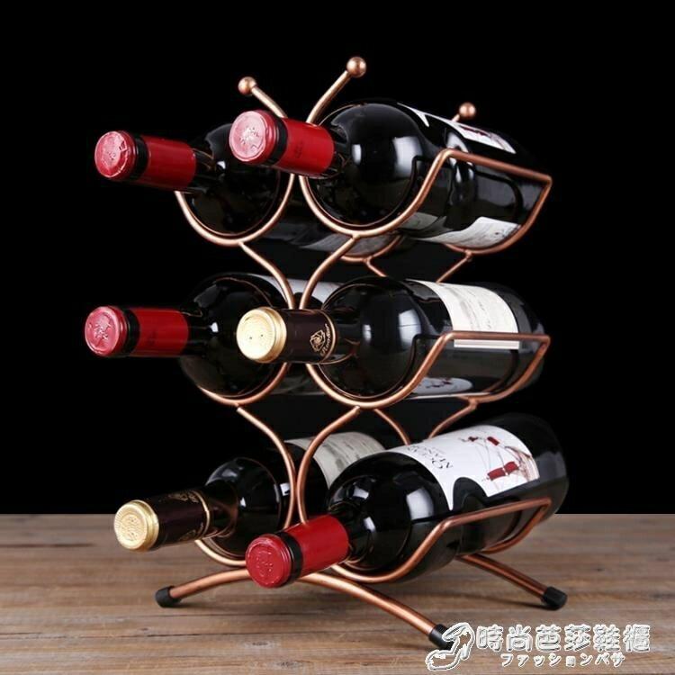紅酒架 多瓶裝紅酒架酒櫃酒瓶展示架創意鐵藝葡萄酒架擺件歐式可疊加酒架  聖誕節狂歡購