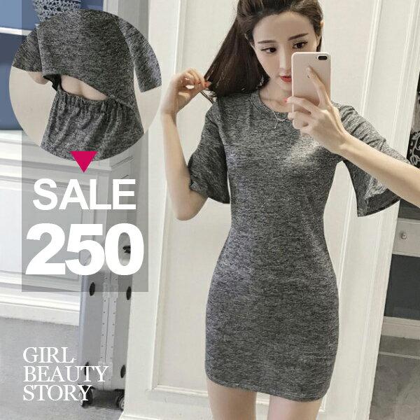 SISI【D7119】圓領修身顯瘦短袖荷葉袖性感鏤空露背包臀連身裙洋裝