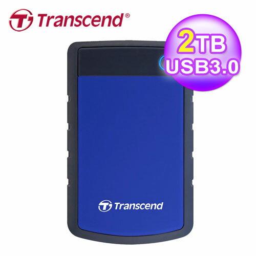 創見 2T SJ25H3B 軍規防震硬碟 USB3.0【三井3C】