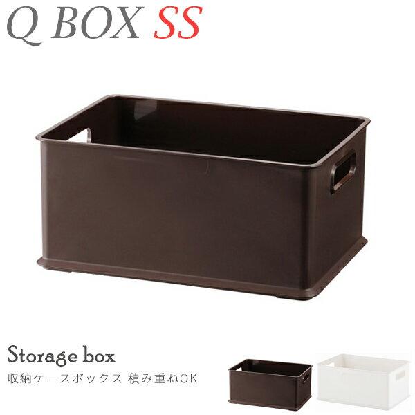 收納 置物架 收納盒【Q0070】Q BOX儲存整理收納盒SS(兩色) 完美主義