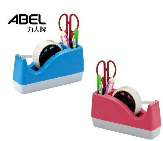 ABEL 力大 TD120 雙色膠帶台 (03926)