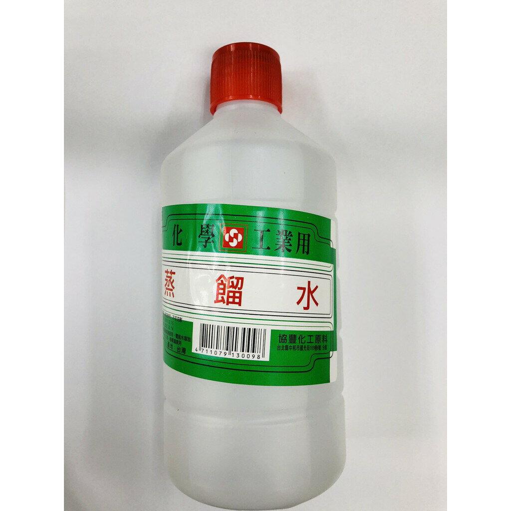 *健人館* 蒸餾水 450CC 化工用 工業用 美容蒸氣臉部 電瓶水添加 稀釋濃度