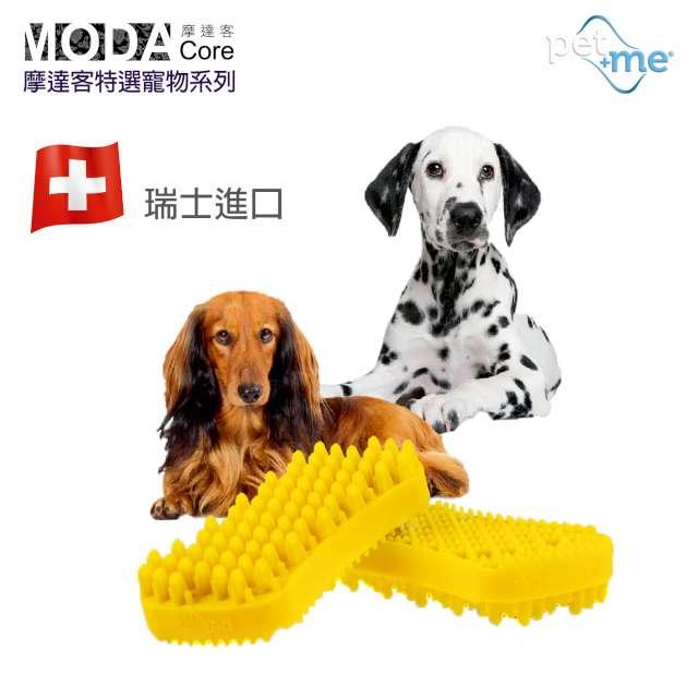 【摩達客寵物】瑞士進口PET+ME 多功能寵物按摩理毛梳(黃)厚短毛狗適用