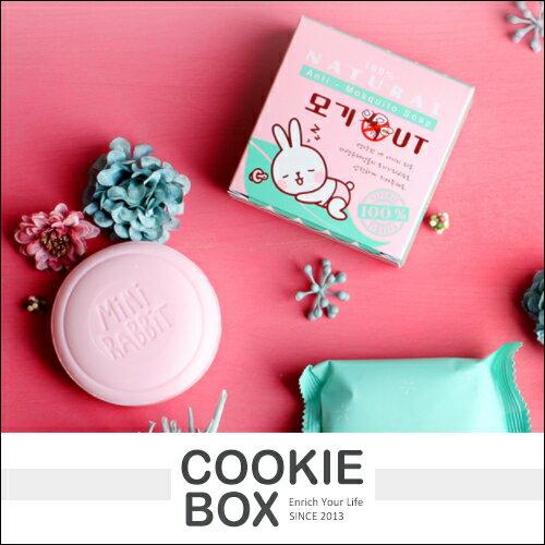 韓國 MINI Rabbit 天然 兔兔 驅蚊 魔法 香皂 70g 肥皂 防蚊 清潔 溫和 不刺激 *餅乾盒子*