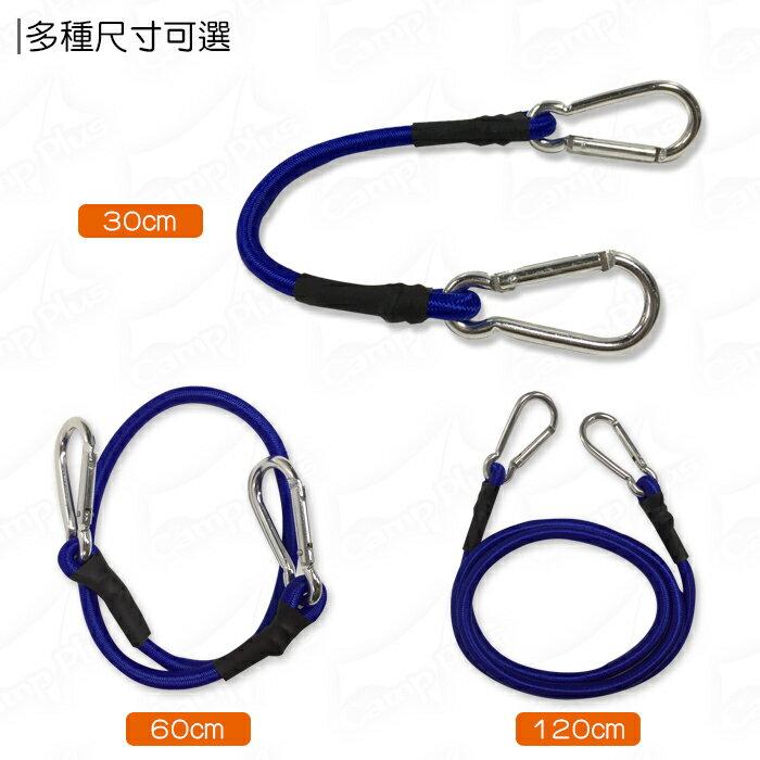 【進口橡膠】雙頭D扣彈力繩 雙D扣 登山扣型 雙頭彈性繩 可當水線 彈力繩 彈性勾 彈性繩 2