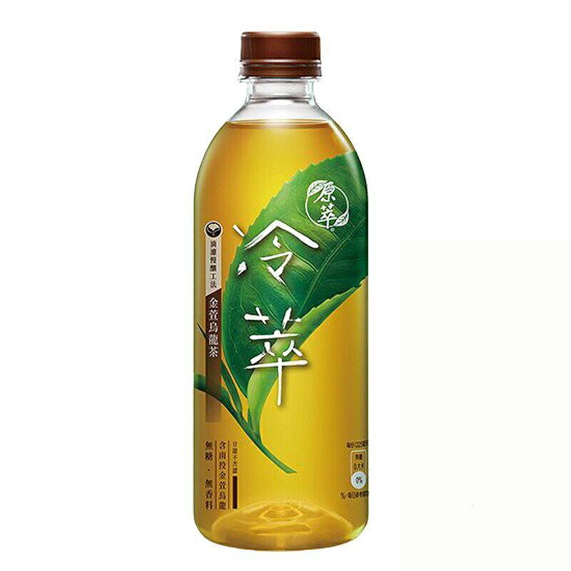 原萃冷萃金萱烏龍茶450ml(24入)/箱【康鄰超市】