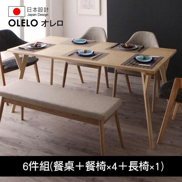 【OLELO】日本設計北歐款長型餐桌_6件組(餐桌+長凳+餐椅x4) - 限時優惠好康折扣