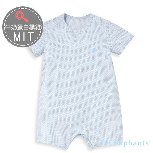 lesenphants冰牛奶幾何錢紋短袖連身裝-粉藍