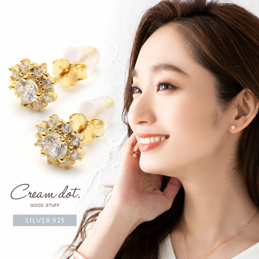 日本Cream Dot  /  花漾鋯石穿孔耳環  /  p00005  /  日本必買 日本樂天代購  /  件件含運 0