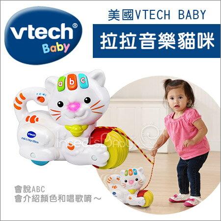 +蟲寶寶+美國【VTech Baby】拉拉音樂貓咪 散步寵物 ~ 手眼協調/聲光ABC《現+預》