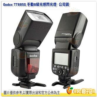 神牛 Godox TT685S 手動8級光感閃光燈 公司貨 指數60 2.4G無線電傳輸 E-TTL 自動閃光 多燈聯控 適 Sony a7RII a7R a58 a99 ILCE6000L