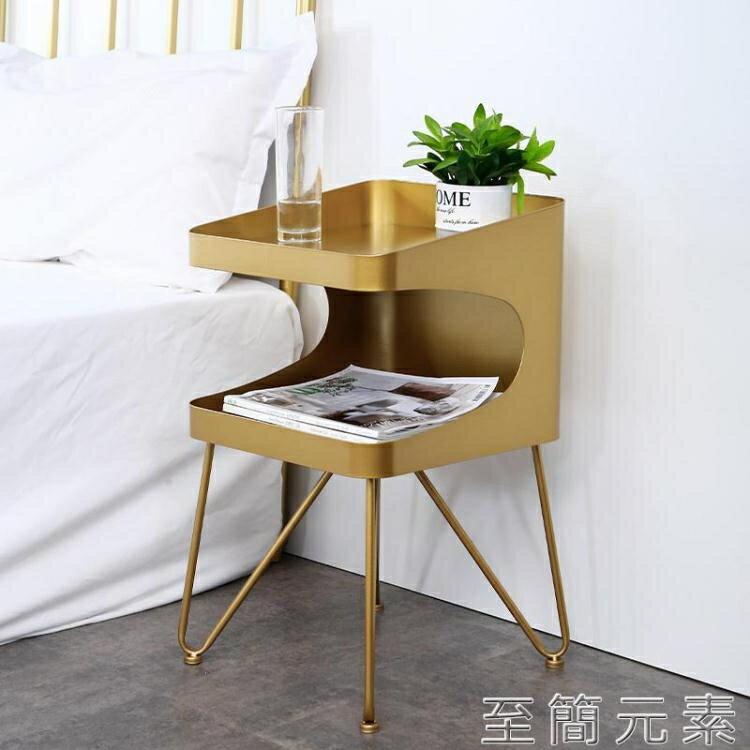 床頭櫃北歐風ins網紅臥室床邊小櫃子現代簡約迷你鐵藝小型置物架 凱斯頓 新年春節送禮