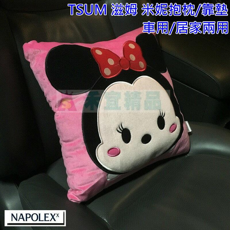 【禾宜精品】腰靠墊 背靠墊 NAPOLEX TSUM DCC029 米妮 粉色 抱枕 靠墊 車用 居家 兩用