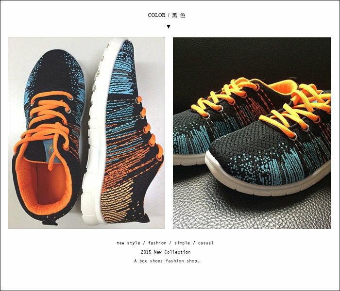 ★399免運★格子舖*【AP070】時尚編織螢光多彩輕量 繫帶休閒鞋 運動慢跑鞋 帆布鞋 4色 2