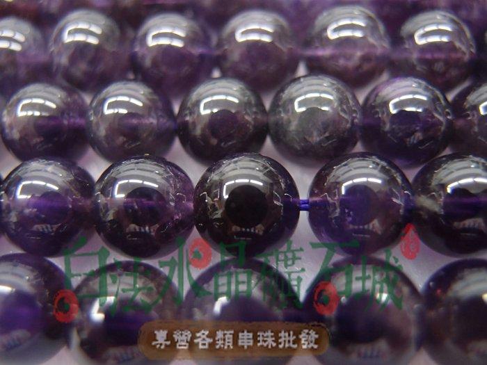白法水晶礦石城  南非 天然- 紫水晶 10mm 礦質 串珠/條珠 首飾材料