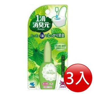日本小林 一滴消臭元 廁所除臭芳香劑-清新薄荷-20ml*(3入)