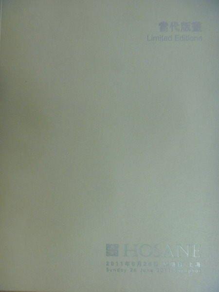 【書寶二手書T6/收藏_XAG】泓盛2011春季拍賣會_當代畫版_2011/6/26