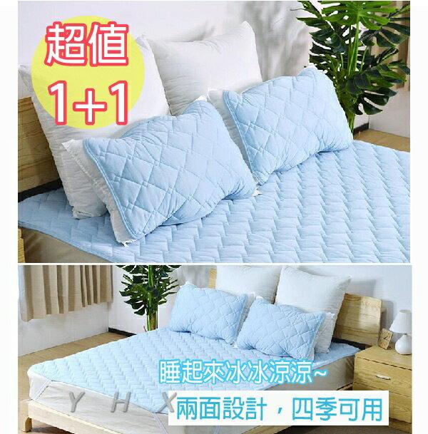 【今日免運】日本超熱賣 加大夏季雙面枕巾枕頭套 冷感枕墊 枕頭 枕罩 接觸冷感涼感 北極熊 冷感被 冷感枕頭套