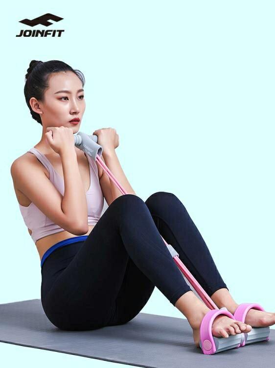 仰臥起坐器仰臥起坐輔助器卷腹腳蹬拉力器瘦肚子神器健身器材瑜伽彈力帶 全館免運