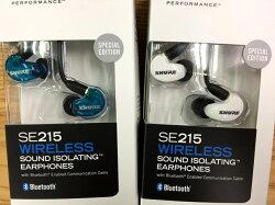 ☆宏華資訊廣場☆ SHURE SE215 Wireless特別版 可換線 耳道式 藍牙耳機 台灣公司貨