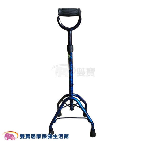 四腳拐大爪U把手拐杖2056手杖四腳拐杖助行拐杖助行器助步器銀髮拐杖復健拐杖